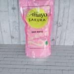 Mayonaise Sakura 1 Kg